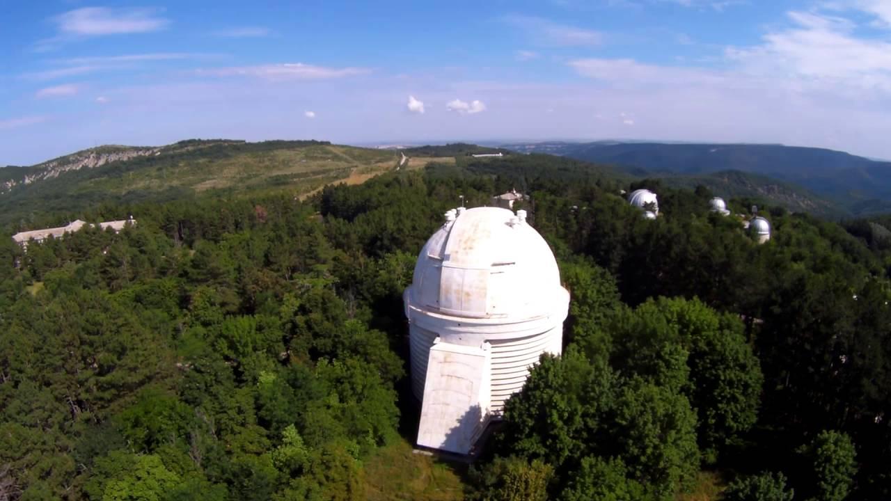 Крымская астрофизическая обсерватория | Астрономические мероприятия,  наблюдения звездного неба в Крыму!