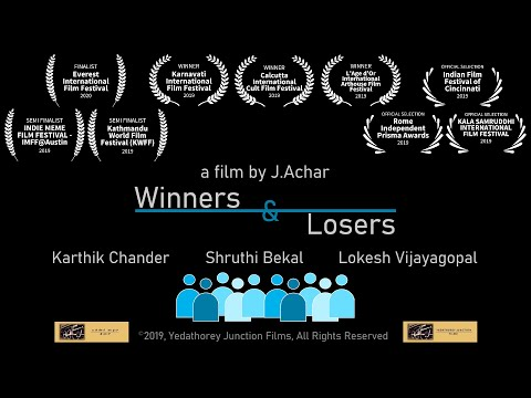 Winners & Losers | Short Film Nominee