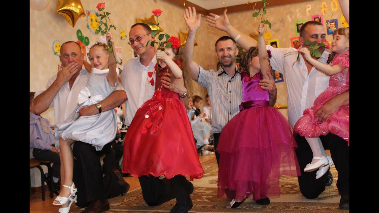 Танец поздравление малышей на выпускном в детском саду