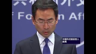 耿爽:香港事务纯属中国内政 任何国家无权干预