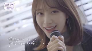[170224]  Hani - 우유(Milk)+Like a star