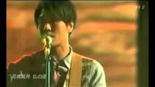 花鳥風月(森山直太朗with石川鷹彦)