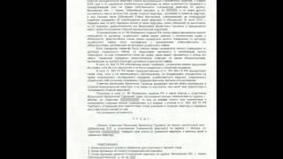 Дубровский Валерий Иванович ху..в риэлтор(, 2012-07-06T20:15:52.000Z)