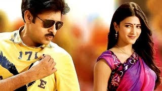 Gabbar Singh Songs || Dil Se Song With Lyrics || Pawan Kalyan, Shruti Haasan