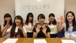 NMB48 コンサート2016 Summer ~いつまで山本彩に頼るのか?~」 http://...