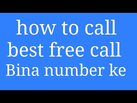Best free call HD high quality