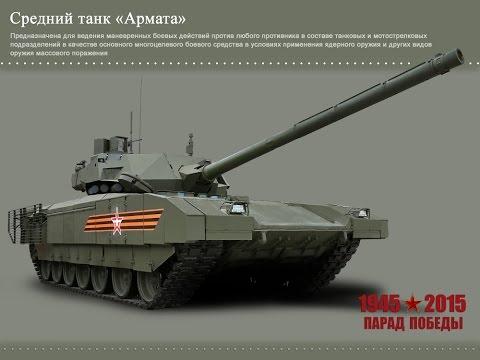 Свежайшие фотографии новинок военной техники России