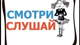 """Программа """"ОБУЧЕНИЕ ЧТЕНИЮ"""""""