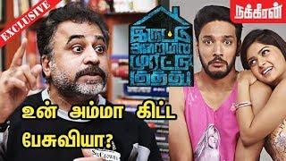 உன் வீட்டு பெண்கள் கிட்ட... - Ponvannan Slams IAMK Director Santhosh P.Jayakumar | IAMK Movie | NT27