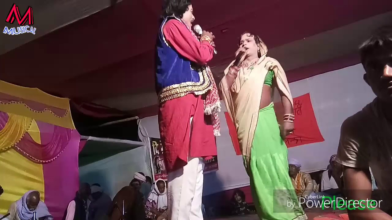Super Hit Nach Program म क म म ह आ Nandu Ray Bidesiya Party Bidesiya Nach Youtube