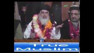 Jab Allama Khadim Hussain Rizvi ko Jail me Rakha gea to Jail ky Halat kesy thy