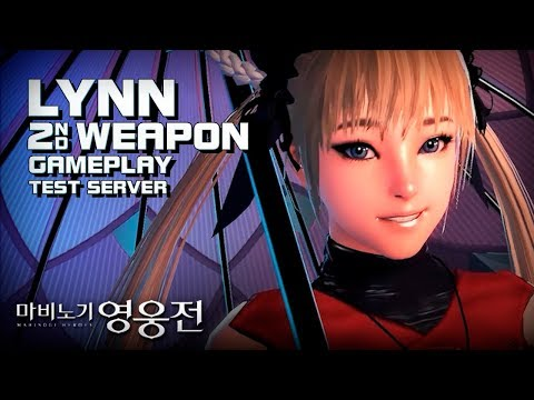 Mabinogi Heroes (Vindictus) – Lynn 2nd Weapon Gameplay – Test Server – F2P – KR