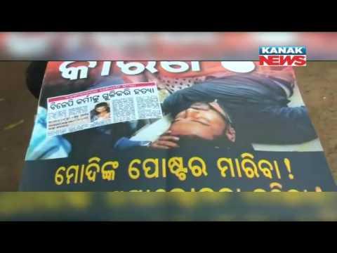 Tarabha Killing: Dharmendra Pradhan's Video Goes Viral In Social Media