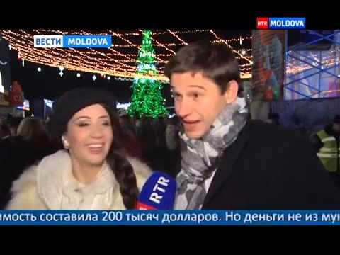 знакомства молдавия бельц