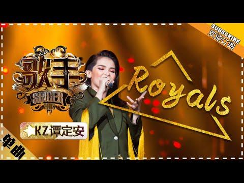 KZ Tandingan《Royal》