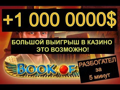 Слоты онлайн игровые автоматы не в казино вулкан