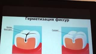 О зубах, о стоматологии (часть 1-1 молочные зубы )(, 2012-06-06T20:19:14.000Z)