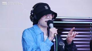 WINNER - REALLY REALLY, 위너 - REALLY REALLY[정오의 희망곡 김신영입니다 ]20180410