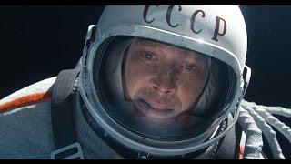 Время первых (2017) Трейлер HD