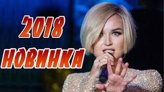 ЭТО ЛУЧШИЙ КЛИП 2018 ГОДА! ПОЛИНА ГАГАРИНА