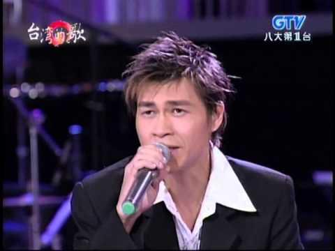 2005-04-25 歌唱比賽 5/5 莊振凱+林良歡+林俊吉+王壹珊 - YouTube