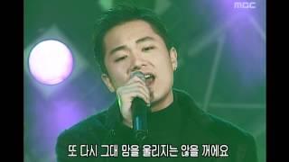 Jung Ill-young - Prayer, 정일영 - 기도, Music Camp 20001223