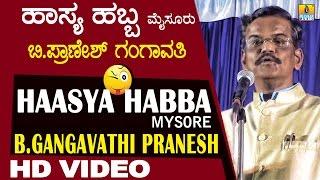 Haasya Habba | B. Pranesh Gangavathi | Mysore | Kannada Haasya