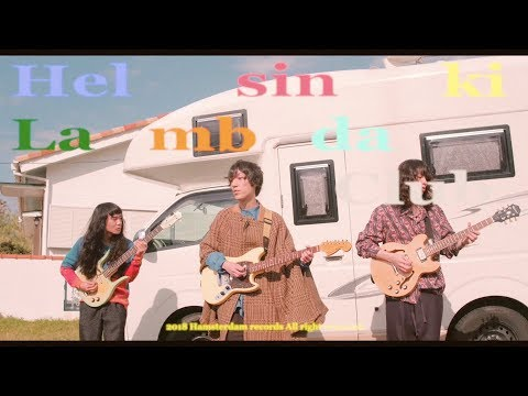 Helsinki Lambda Club – 引っ越し(Official Video)