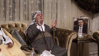 يا رسول الله يا جد الحسين - في أحياء ذكرى مجلس عزاء عاشوراء