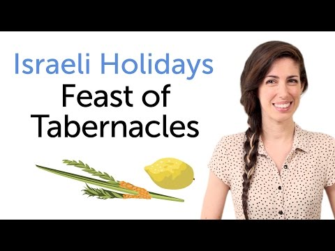 Learn Israel Holidays In Hebrew - Feast Of Tabernacles
