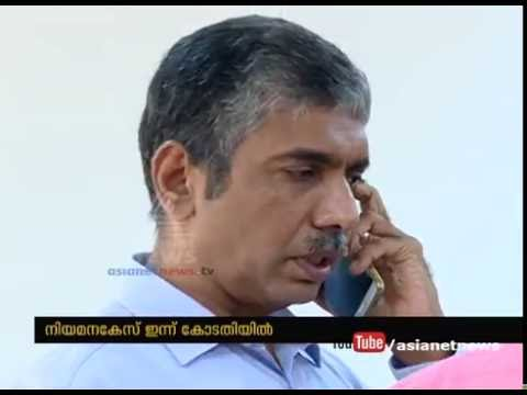 Vigilance will submit report on Relative Appointment issue to court Today