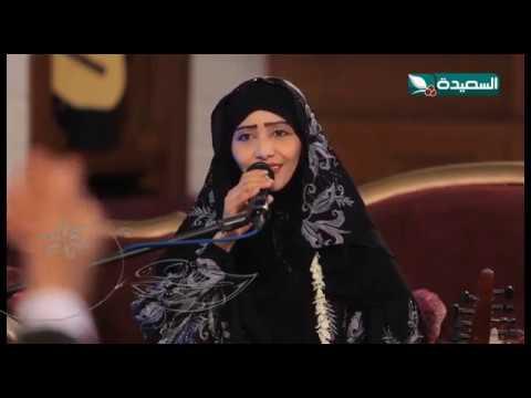 والله مااتحلحل حتى يلتفت (شرح لحجي)   دنيا محمد   بيت الفن   قناة السعيدة