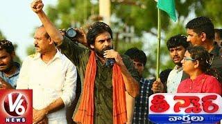 Pawan Kalyan Speech At Palasa | JanaSena Praja Porata Yatra | Teenmaar News | V6 News