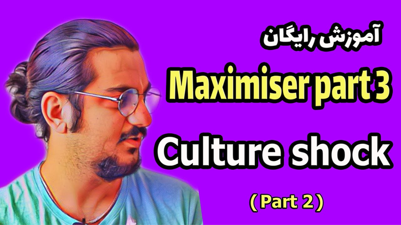Download Culture shock Part2
