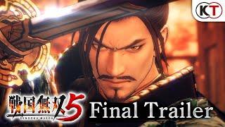 『戦国無双5』Finalレーラー(PlayStation®4)