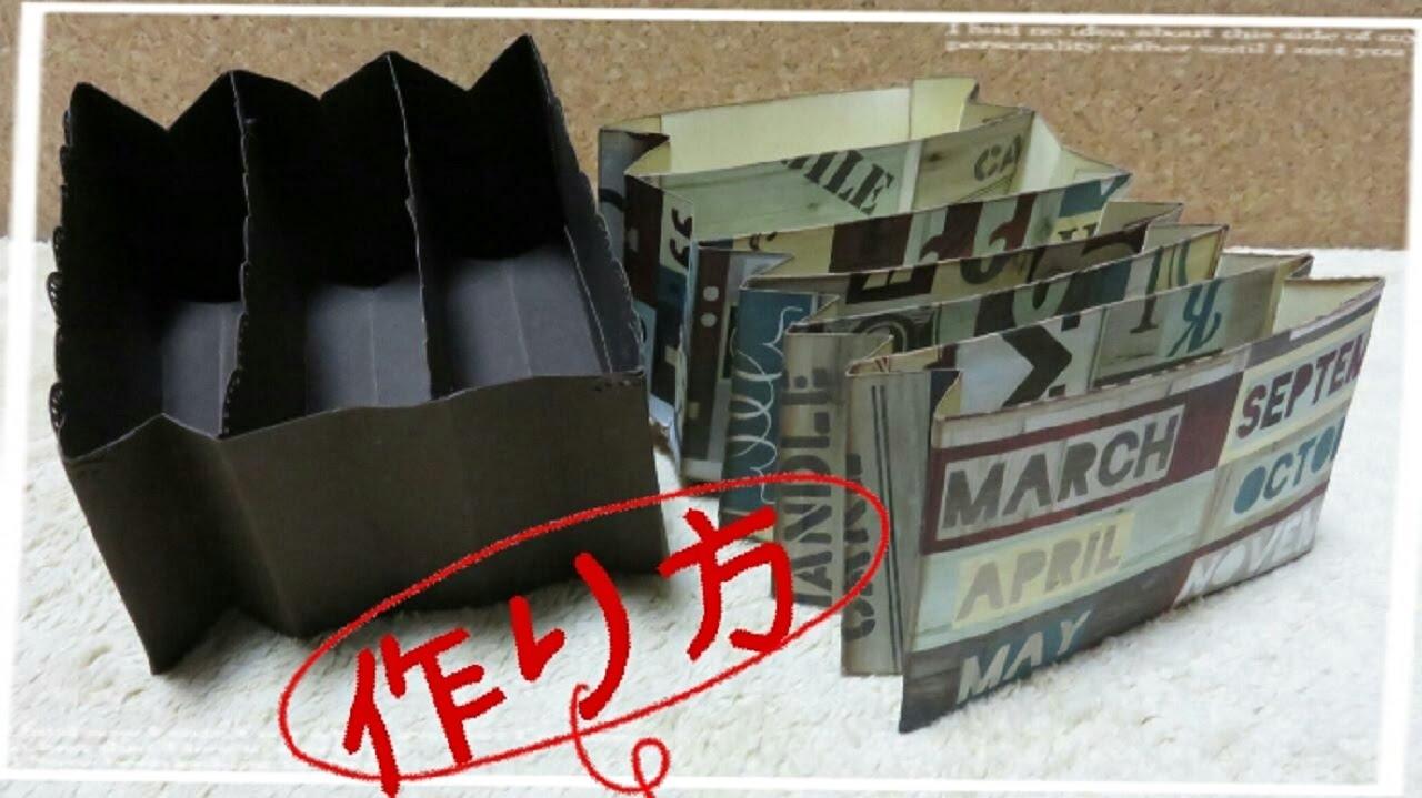 すべての折り紙 折り紙 封筒 作り方 : ... ばらケースの作り方* - YouTube