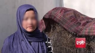 Domestic Violence Victims in Ghazni Demand Justice