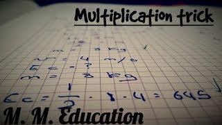 Multiplication trick || Part 1