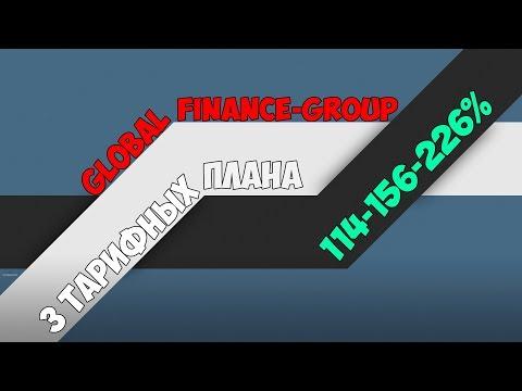 Global Finance Group,новый долговечный проект,для заработка денег,4 тарифных плана(114-156-226)