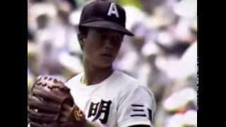 1986 明野 対 松山商業【高校野球】
