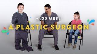 Kids Meet a Plastic Surgeon | Kids Meet | HiHo Kids