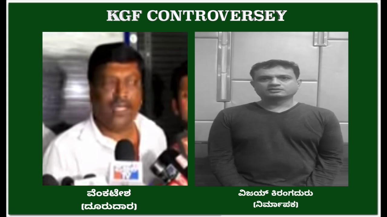 KGF CONTROVERSEY REAL STORY VENKTESH AND PRODUCER VIJAY KIRAGANDUR  YASH  KGF MOVIE YASH TRAILER