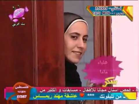 Arabic Baby Islamic Song