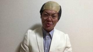 2017.6.4放送のサンデーモーニングを、おさらいものまね!張本勲氏の「...