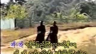 Mong lay Rakhine, Nga lay Rakhine