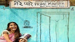 Mere Pyare prime Minister || Rakeysh Omprakash Mehra|| interview || News14