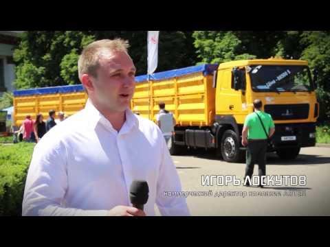 Ford Cargo Trucks & МАЗ зерновоз