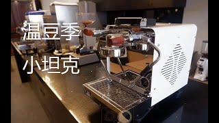 大家都知道买车有高中低配,这个咖啡机品牌,已经把咖啡机都开发了高中低配版——WDJ小坦克