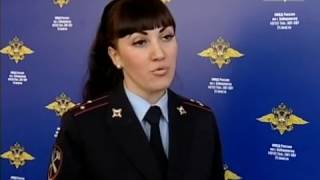 Вести-Хабаровск. Стрельба в кафе