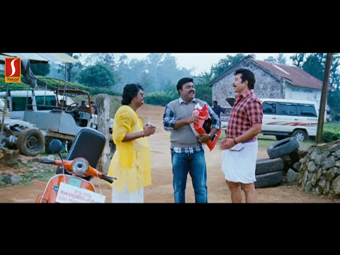 Thappana Malayalam Movie | Charmi Slaps Panchayat President | Mammootty from YouTube · Duration:  2 minutes 21 seconds